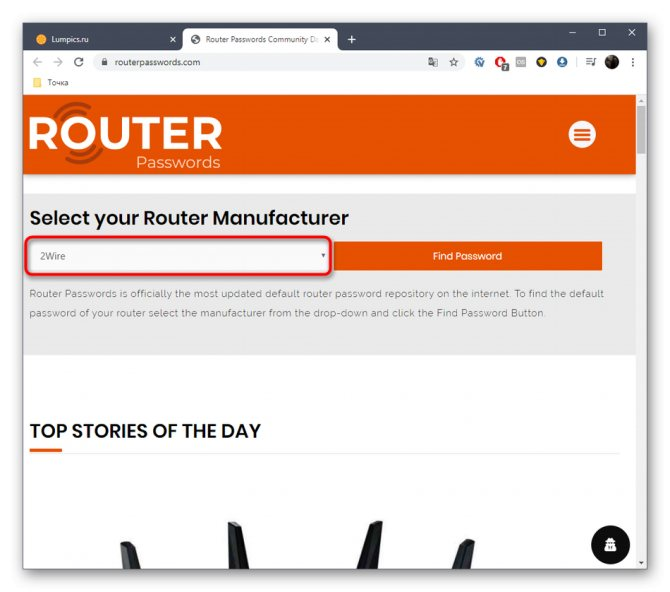 otkrytie-poiska-routera-rostelekom-na-specialnom-sajte-dlya-opredeleniya-logina.jpg
