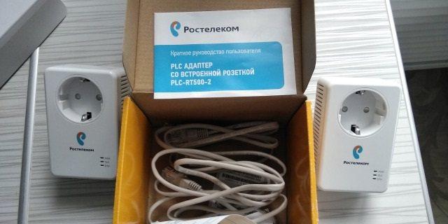 qtech-rt-500-1.jpg