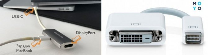 podklyuchenie-macbook-k-monitoru-cherez-adapter.jpg