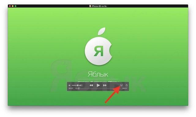 kak-translirovat-video-iz-mediapleera-quicktime-player-v-mac-na.jpg