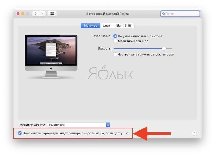 pokazyvat-parametry-videopovtora-v-stroke-menyu-esli-dostupno.jpg