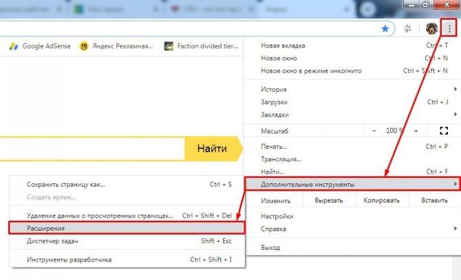 vpn-rasshireniya-dlya-brauzera-google-chrome-top-ot-wifigid2.jpg