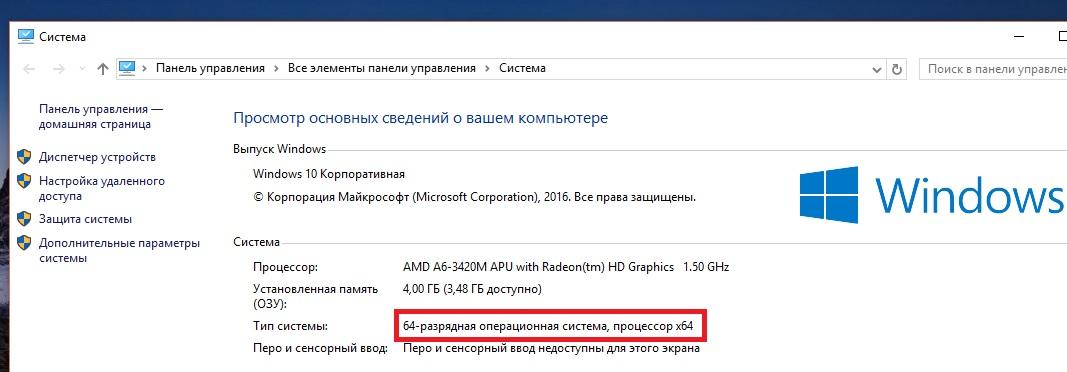 Svojstva-Windows.jpg