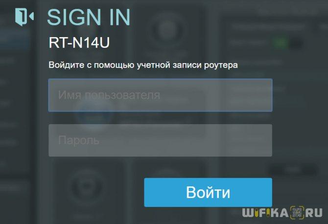 vhod-v-router-asus.jpg