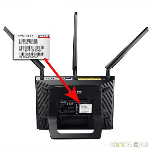 asus-proshivka-routera.jpg