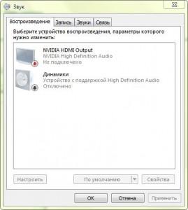исчез-звук-269x300.jpg