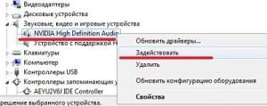 ischez-propal-zvuk-na-kompyutere-noutbuke_opt-300x119.jpg