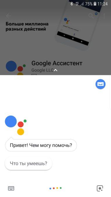 Screenshot_20180806-112417_Google-380x675.jpg