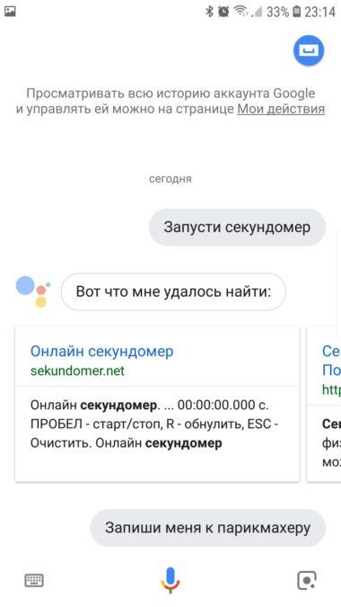 Screenshot_20180806-231453_Google-380x675.jpg