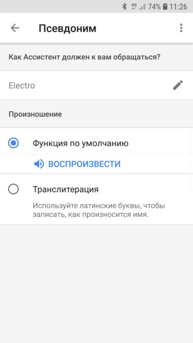 Screenshot_20180806-112607_Google-380x675.jpg