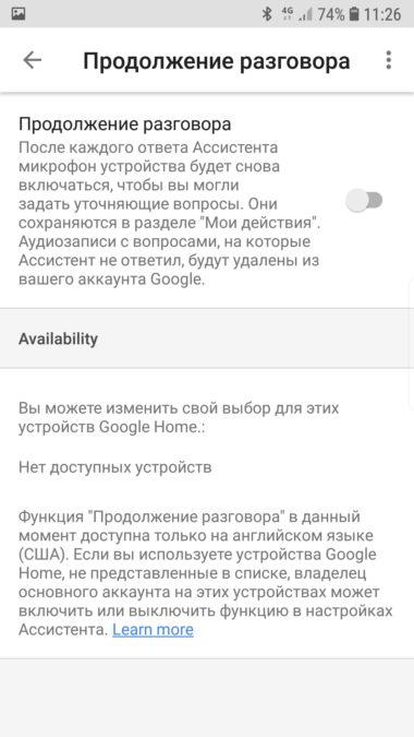 Screenshot_20180806-112641_Google-380x675.jpg