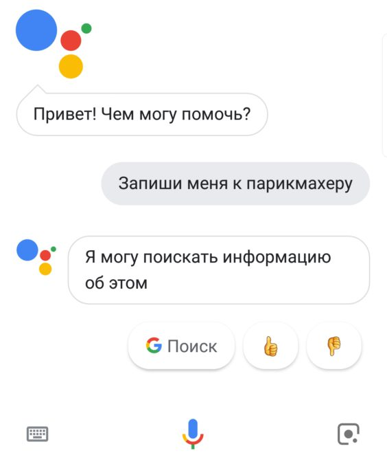 Screenshot_20180806-171452_Google-e1533583817901-564x675.jpg