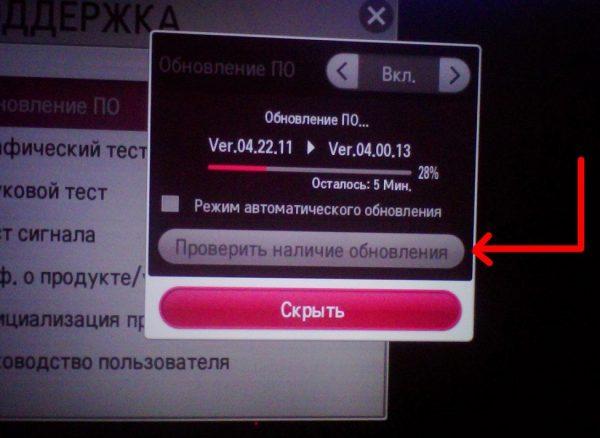 post_5c6050e7d3b61-600x438.jpg