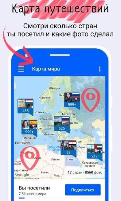 oblako-mail-ru-2.jpg