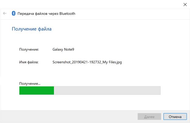 sending-file-bluetooth.png