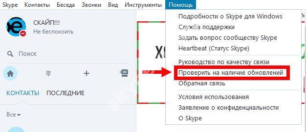 ne_vidit_kameru-3.jpg