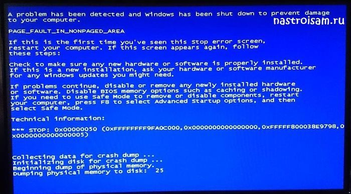 stop-bsod-0x00000050-page_fault_in_nonpaged_area-2.jpg