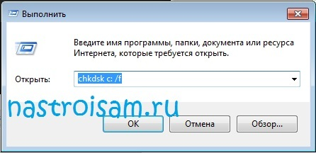 chkdks-c-f-001.jpg