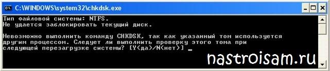 chkdks-c-f-002.jpg
