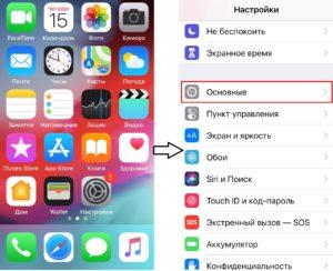 Nastrojjka-mobilnogo-interneta3-300x244.jpg