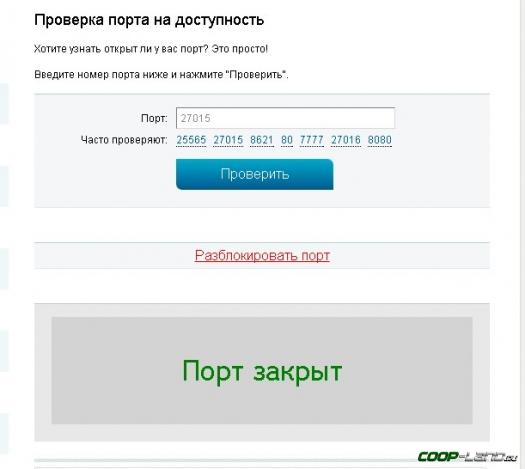 1455008246_screenshot_1.jpg
