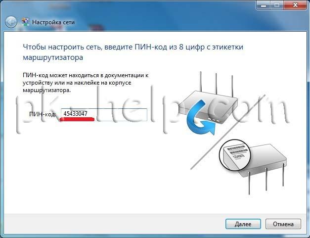 Asus_RT-N10E-WPS-3.jpg