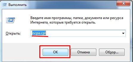 nastrojka-routera-modema-megafon-4g-polnaya-instrukciya9.jpg