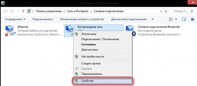 nastrojka-routera-modema-megafon-4g-polnaya-instrukciya10.jpg