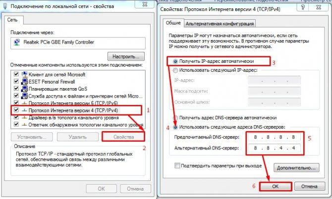 nastrojka-routera-modema-megafon-4g-polnaya-instrukciya11.jpg