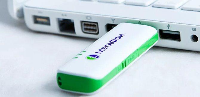 nastrojka-routera-modema-megafon-4g-polnaya-instrukciya12.jpg