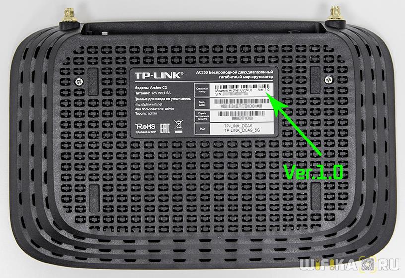 TP-Link-Archer-C2-Wi-Fi.png
