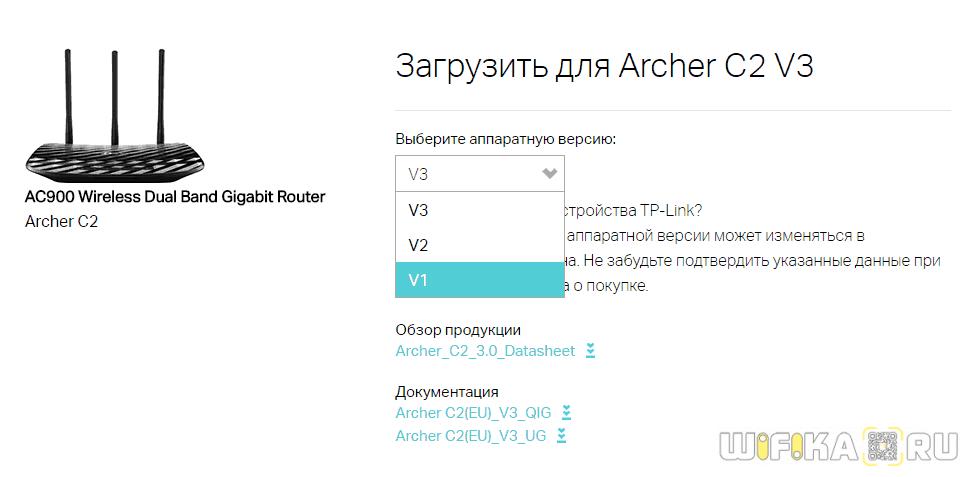 skachat-proshivku-na-router-tp-link.png
