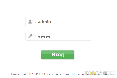 adminka-tp-link.png
