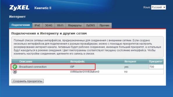 nastrojka_iptv-4.jpg