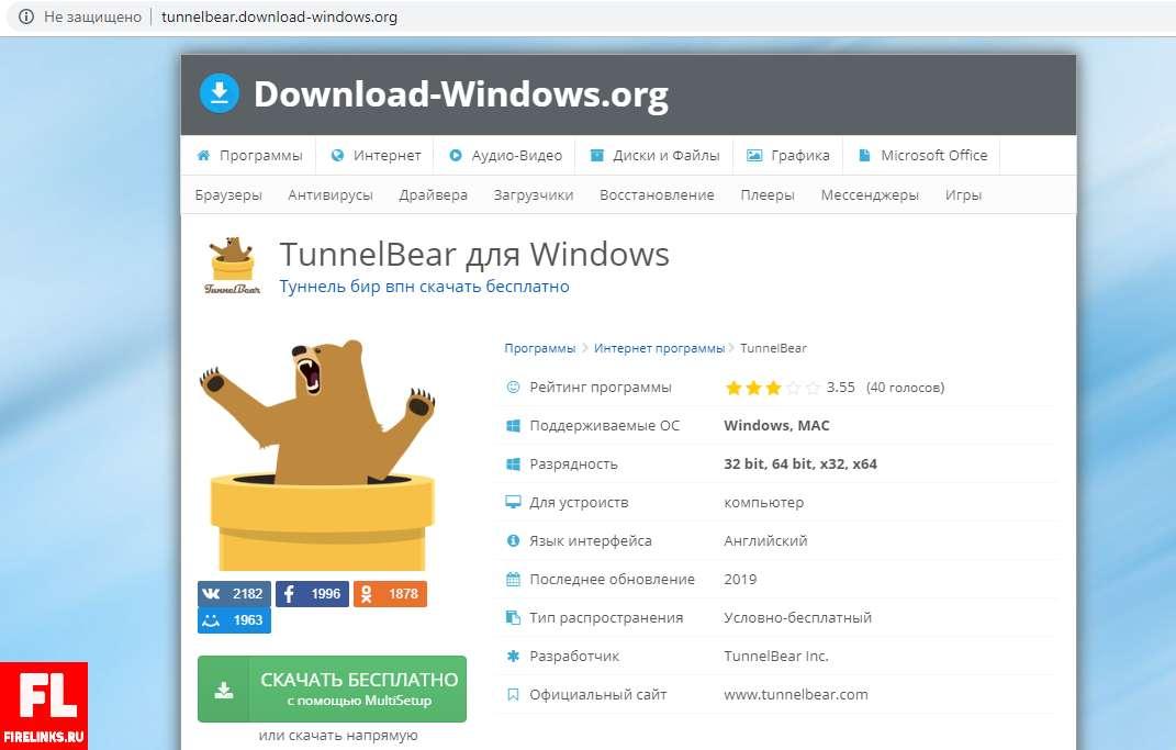 TunnelBear.jpg