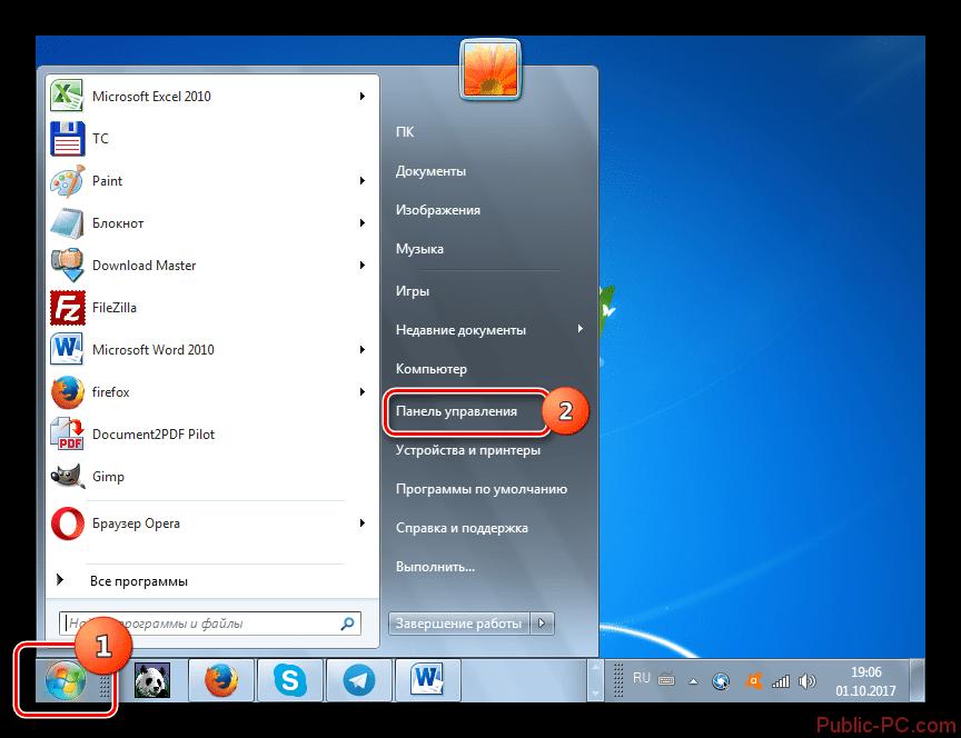 Perehod-v-Panel-upravleniya-iz-menyu-Pusk-v-Windows-7.png