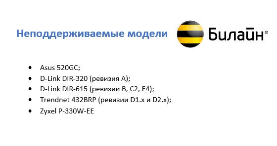 bilajn2-1.png