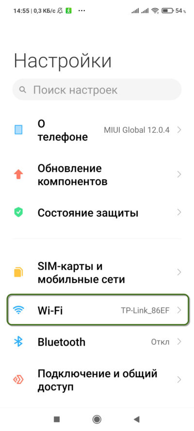 android_1-1-e1608725503150.jpg