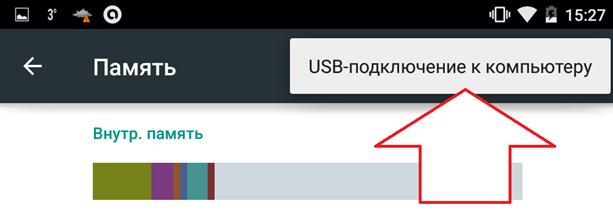 usbplug3.png