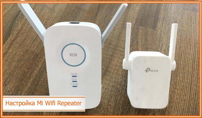 xiaomi-wifi-repeater.jpg