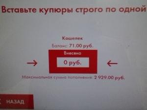 proverka_mkb.jpg
