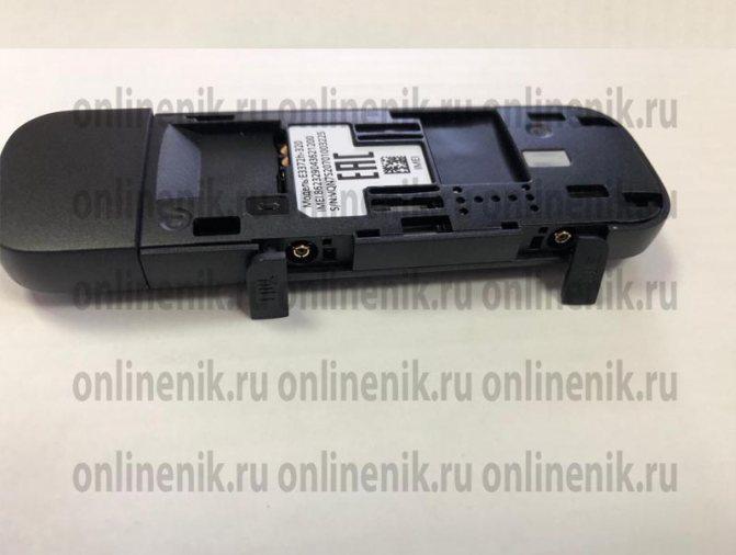razem-pod-vneshnyuyu-antennu-huawei-e3372h-3202.jpg