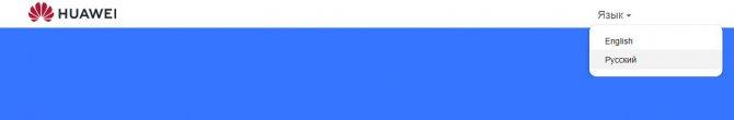 yazyk-interfejsa-modema-33722.jpg