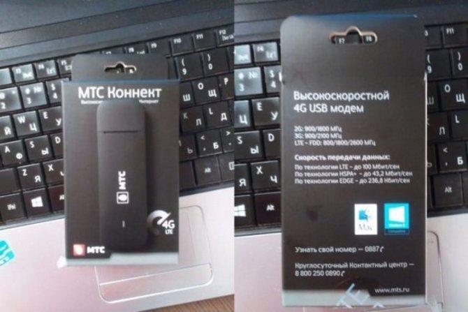 kak-razblokirovat-modem-mts-827f.jpg