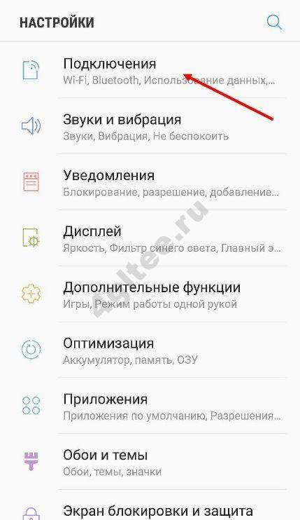 wifi-direct-4_result.jpg