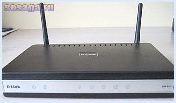 router-dir-615.jpg