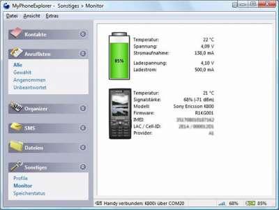 MyPhoneExplorer-для-компьютера.jpg