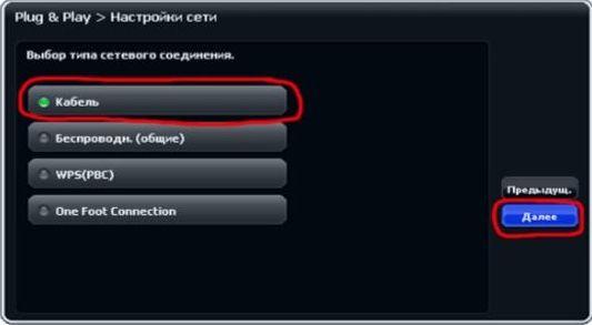 podklyuchenie-samsung-smart-tv-2.jpg