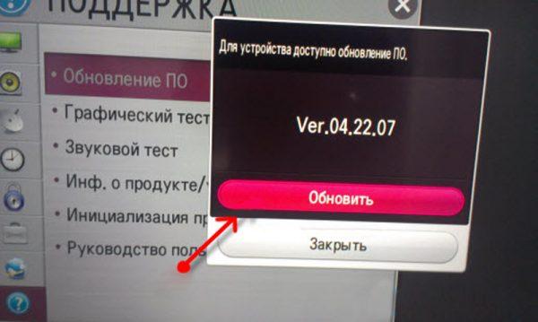 post_5c605126a4002-600x359.jpg