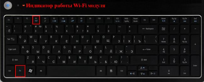 ne-rabotaet-wi-fi-na-notebook-02.jpg